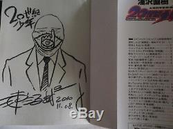 Autographed Manga 20th Century Boys. Dedication Of Urasawa Naoki