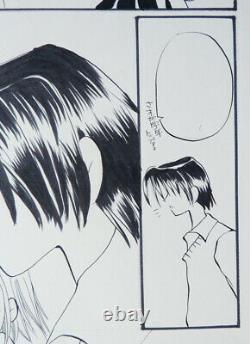 Original Plank 21 Of The Japanese Manga Comic Star Tanjo! Japan Drawing