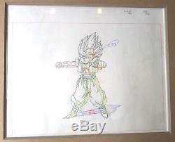 Celluloid original Dragon Ball Z Générique de Fin + Crayonné préparatoire cadré